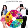 """What's Your Raashee?"", A Romantic Comedy Based on Astrology"