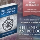My Book on Ancient Astrology Has Been Released!